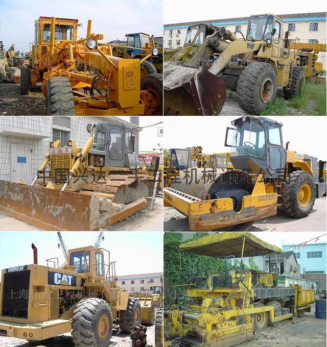 used construction machine